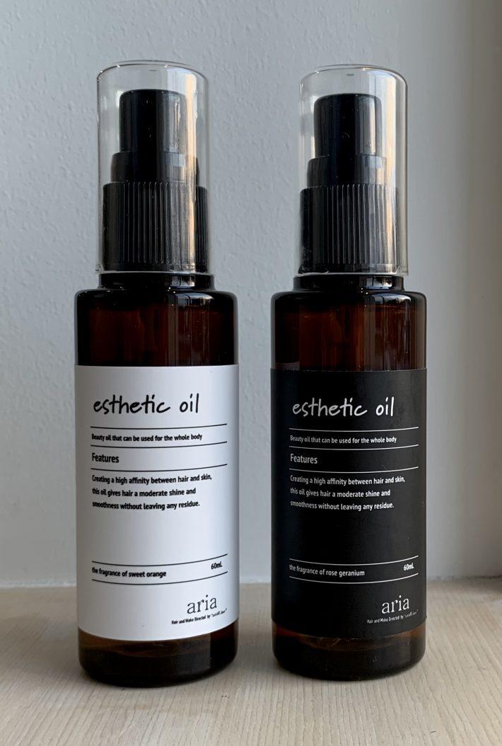 Esthetic oil (エステテックオイル)